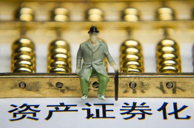 资产证券化业务规模增长133.56% - 金评媒