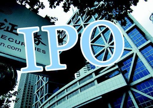 """为支持""""四新""""独角兽IPO,A股将设快速通道,谁将尝到改革红利? - 金评媒"""