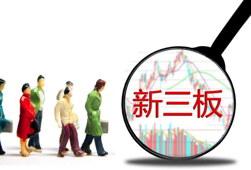 保险中介积极挂牌新三板 辽宁汽车汇安保险销售明起正式登陆 - 金评媒