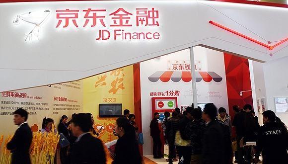 京东金融百亿融资启动 落定后估值将超1650亿 - 金评媒