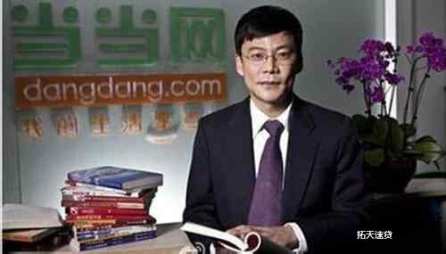 李国庆  图2.jpg
