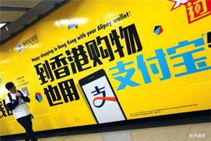 爱用现金的香港人,正在支付宝与微信之间纠结