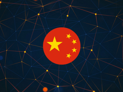国内9省份发布区块链指导意见 区块链认证大米都来了