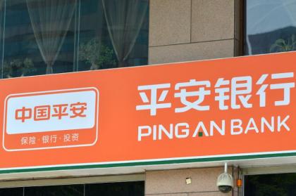 首份银行年报出炉,平安银行零售利润飚近七成