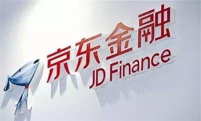 130亿融资已启动,京东金融全力挑战蚂蚁金服