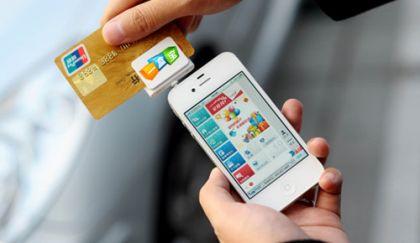 支付牌照买卖江湖:最高叫价30亿 互联网支付最抢手