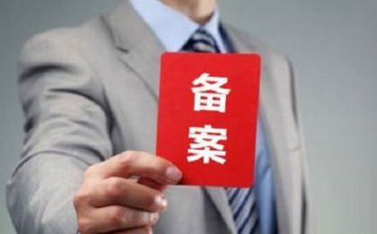 """深圳金融办""""海选""""中介机构 或为网贷备案引入第三方铺路"""