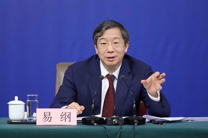 易纲将接棒周小川担任央行行长:中国金融改革将无缝延续