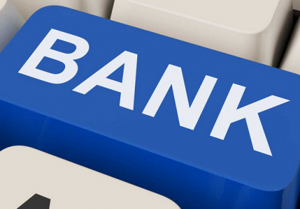 新零售门店布局加快,银行网点进入转型调整期