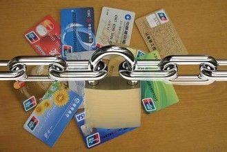 男子信用卡被盗刷近3万 还背上不良征信记录