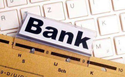 同业存单纳入MPA首考在即 银行发行规模回落