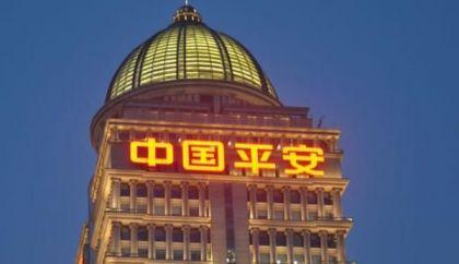"""个人业务""""拉大车"""" 中国平安2017年净利增长超四成"""