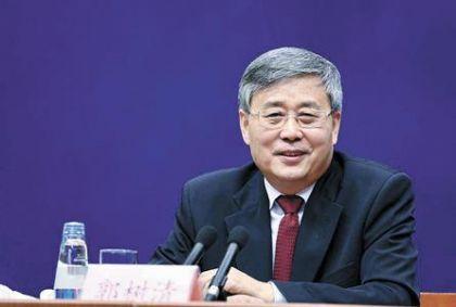郭树清履新银保监会主席 银保监会与央行如何协作