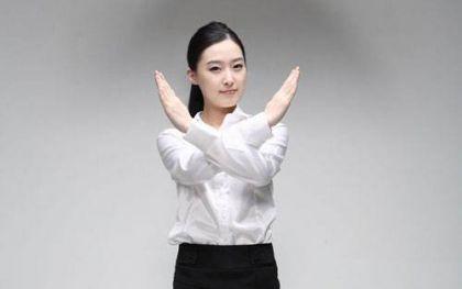 """广州按9亿规模分级开展网贷整改验收  6种情形将与本次备案""""无缘"""""""