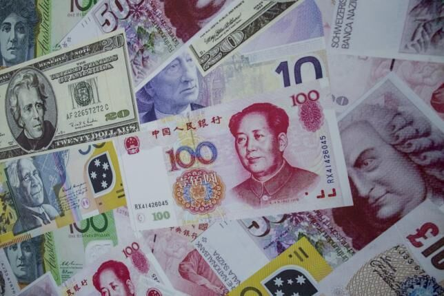 """人民币持续升值 中小外贸企业""""伤筋动骨"""" - 金评媒"""