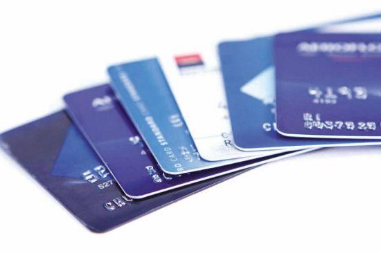 已有犯罪分子瞄上免密免签的盗刷:丢银行卡等于每天丢1000元 - 金评媒