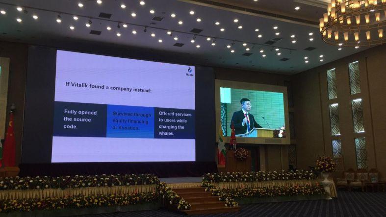 凤凰平台图片:彩天堂 火币袁煜明出席缅中高峰论坛并发表主旨演讲