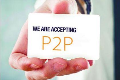进行P2P理财时需如何对待?