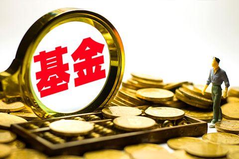 """银华基金遇""""李鬼"""" 网络购买基金需在权威渠道验证 - 金评媒"""
