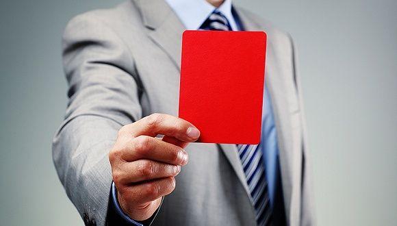 银保监会刚挂牌 国华等五险企接罚单 - 金评媒