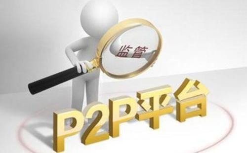 重庆严管网贷备案 知情人士称或只留存一两家 - 金评媒
