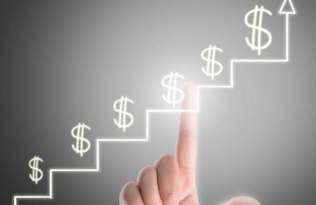 人民日报:数字货币的理想与现实 - 金评媒
