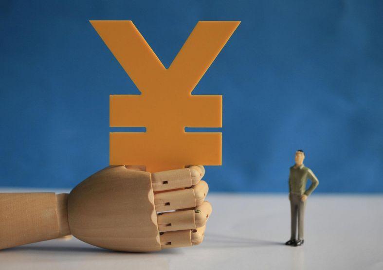 信用卡代偿机构叫板银行,专家:广告语违法违规