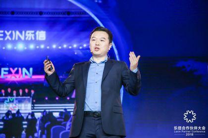 """乐信发力智慧金融:未来三年投入10亿 为金融机构打造超级""""网上营业厅"""""""