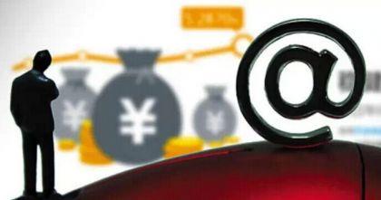 网贷备案延期,是加速整改还是心存侥幸?