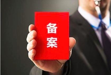 深圳市注册会计师协会:P2P备案应执行商定程序的报告
