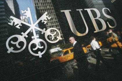 UBS瑞银支持的区块链平台完成即时交易合约