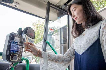 再见,零钱、公交卡,支付宝给出答案,地铁、公交车大变革