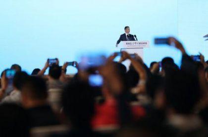 """马云倡议制定""""数字经济法"""",这里有三个关键问题"""