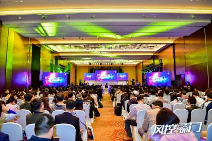 100位CRO齐聚一本财经金融科技风控大会,共议行业痛点与未来