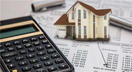活到老,还到老,房贷还款年龄最高达到75岁