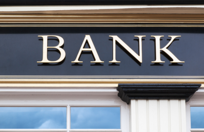 """银行FTP上调冲动:""""贷款基准上浮15%以上 才有利润"""""""