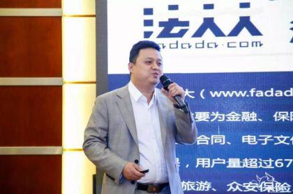 中国法律语境下的区块链思考