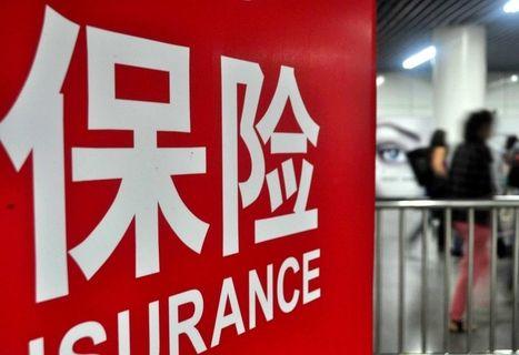 保险资管机构第三方业务规模超5万亿 - 金评媒