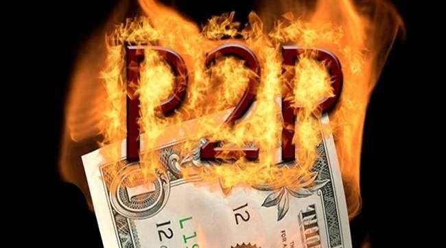 P2P增资潮再起,10亿元入场费,小平台玩不起了? - 金评媒