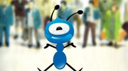 蚂蚁金服亏损,或许意味着小贷公司的芳华已经逝去