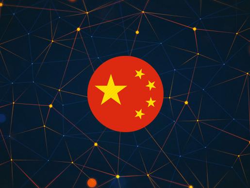 中国12家银行称其在2017年部署了区块链应用 - 金评媒