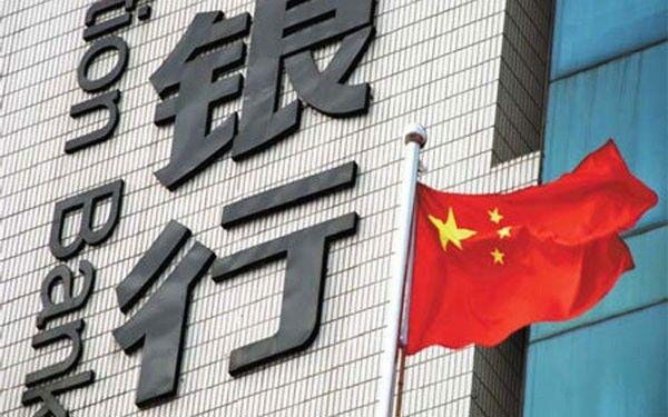 仅0.53%!上海银行业一季度不良率创近四年新低 - 金评媒