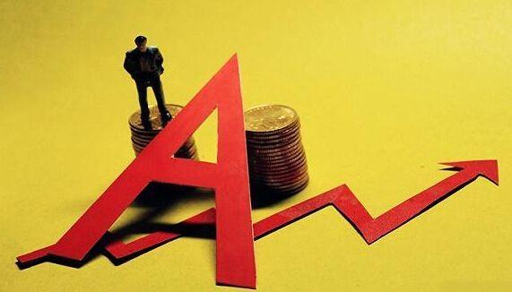 """""""双高""""并购埋下隐患 去年A股公司商誉减值357亿元同比大增253% - 金评媒"""