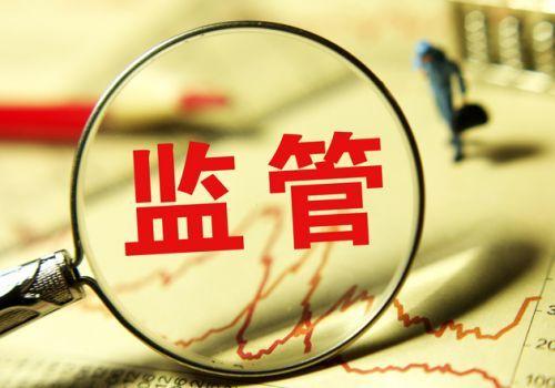 证监会:坚决打好防范化解金融风险攻坚战 - 金评媒
