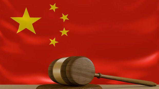 安邦集团原董事长吴小晖一审获刑18年 没收财产105亿 - 金评媒