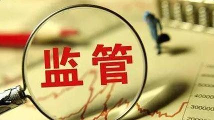 招行、兴业、浦发三家银行因多项业务违规被罚没1.8亿元 - 金评媒