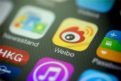 利润翻倍却高兴不起来,短视频成微博未来关键布局 - 金评媒