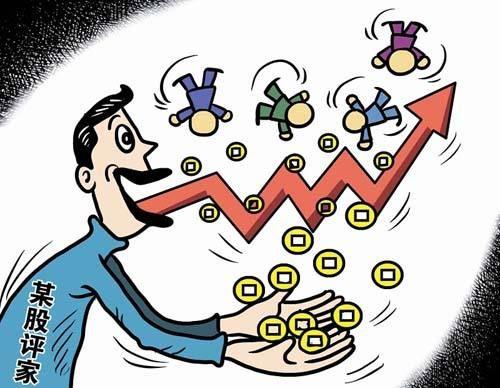 股市惊现15亿大案,你的股票可能正在被操纵! - 金评媒