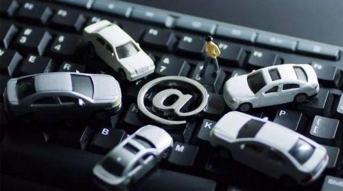 一年减少206家 互联网汽车金融却热火朝天决战新领域 - 金评媒