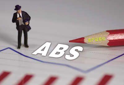 ABS春风得意 沪深交易所监管升级 - 金评媒